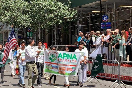 14 Aug Prade for Apna